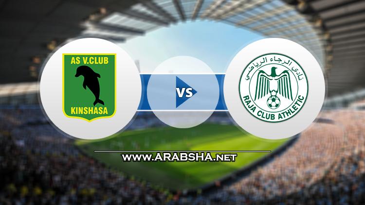 مشاهدة مباراة الرجاء وفيتا كلوب بث مباشر 1-2-2020 دوري ابطال افريقيا