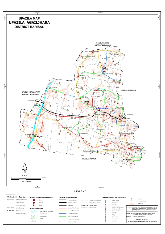 Agailjhara Upazila Map Barisal District Bangladesh