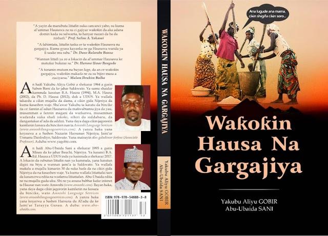 """Game Da Littafin """"Waƙoƙin Hausa Na Gargajiya"""""""