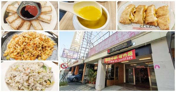 台中南屯廣福樸園蔬食館永春館餐點多樣選擇性,平價又美味