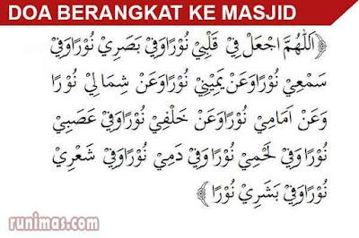 doa berangkat ke masjid