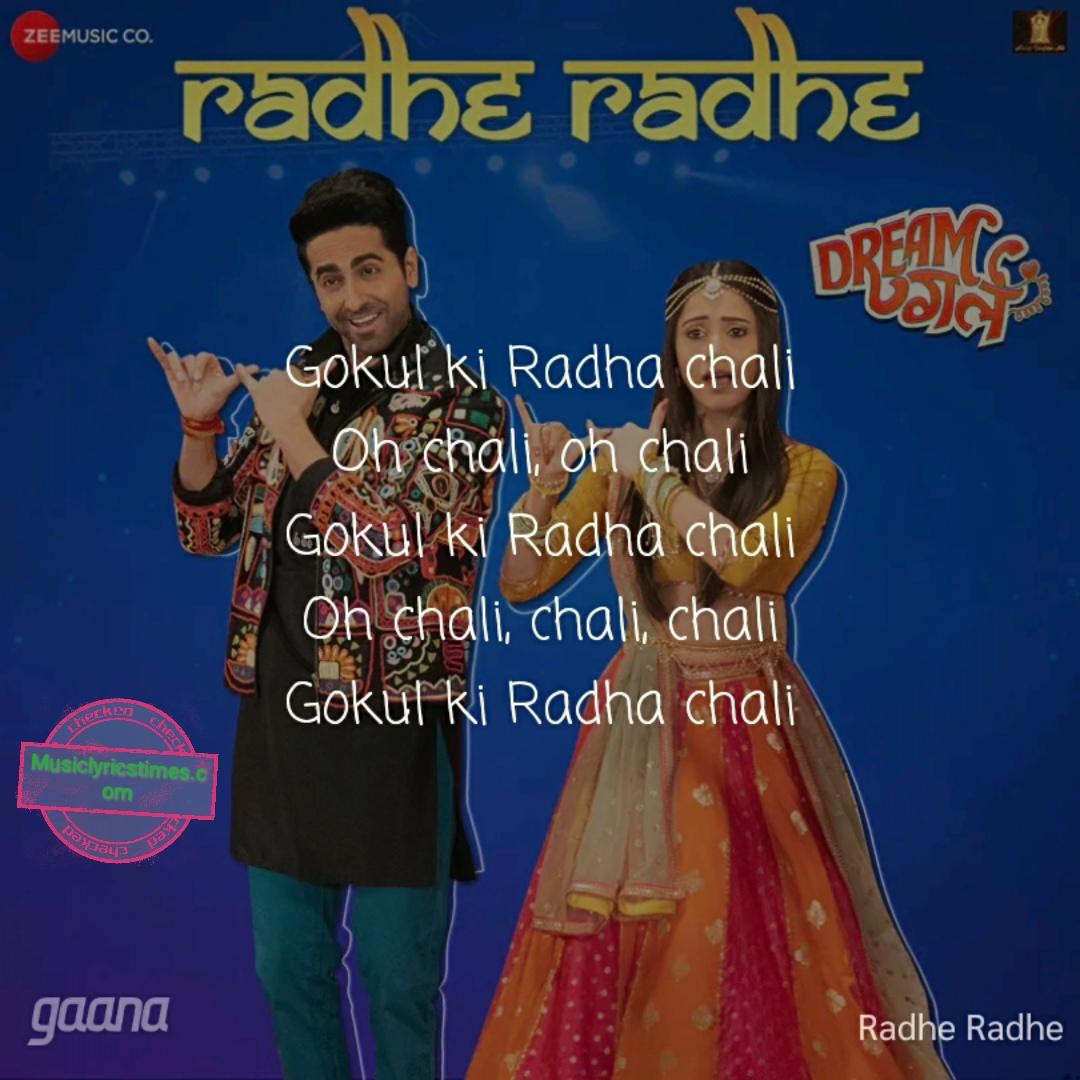 Radhe Radhe song Lyrics.