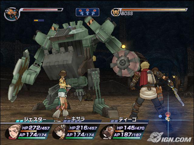 Rogue Galaxy PS2 GAME ISO Screenshot 1