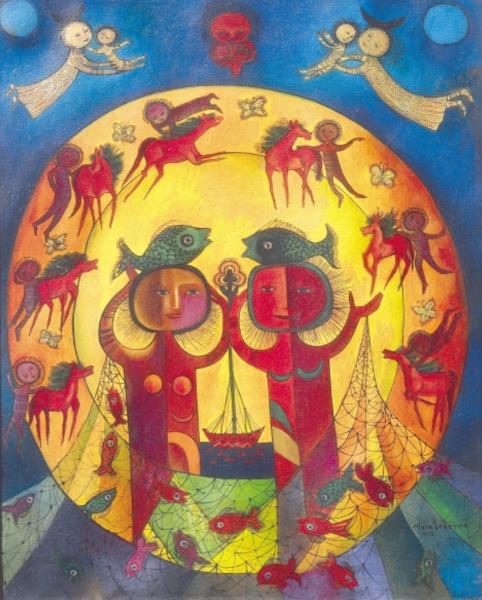 Sin titulo, Clara Ledesma, 1977