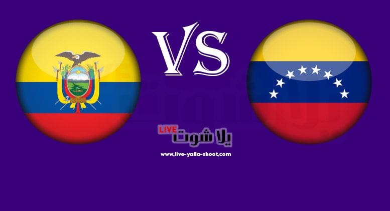 فنزويلا والإكوادور