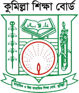 SSC Result 2017 Comilla Education Board