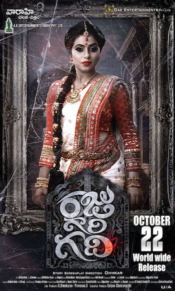 Raju Gari Gadhi 2015 Dual Audio Hindi Bluray Download