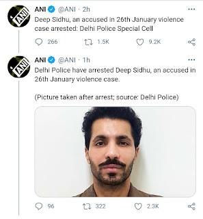 पंजाबी एक्टर दीप सिद्धू गिरफ्तार, टैक्टर मार्च के दौरान हिंसा फैलाने का था आरोप