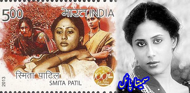 smita-patil-bollywood-legendary-actress