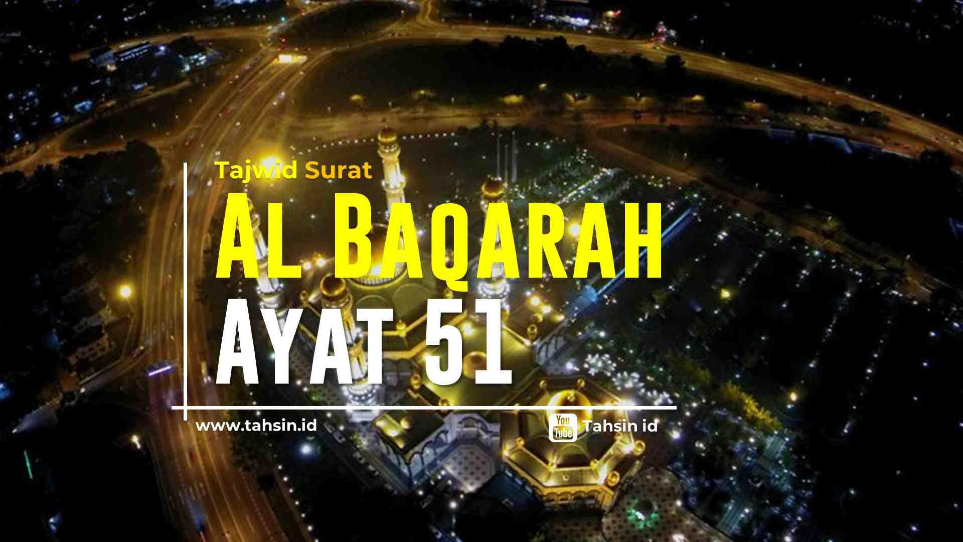 Tajwid surat Al Baqarah ayat 51
