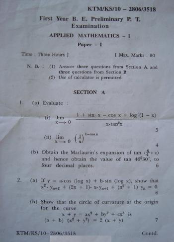 Applied mathematics essay