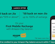 Free mobile recharge offers on Amazon genuine and working