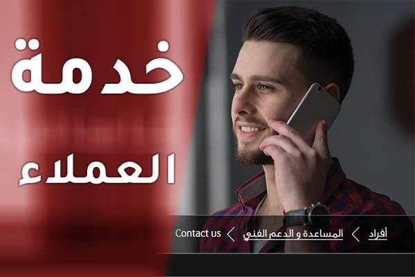 رقم خدمة عملاء فودافون لخدمات الخط والنت الأرضي وفودافون كاش