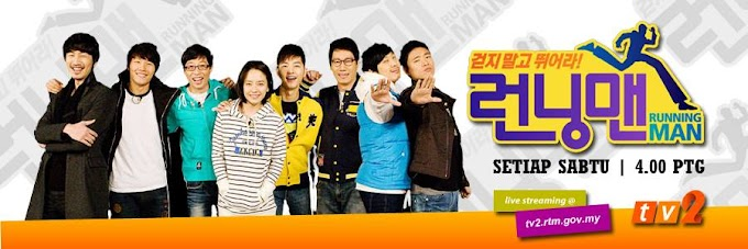 Running Man l TV2