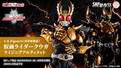 S.H. Figuarts (Shinkocchou Seihou) Kamen Rider Kuuga Rising Ultimate Official Images