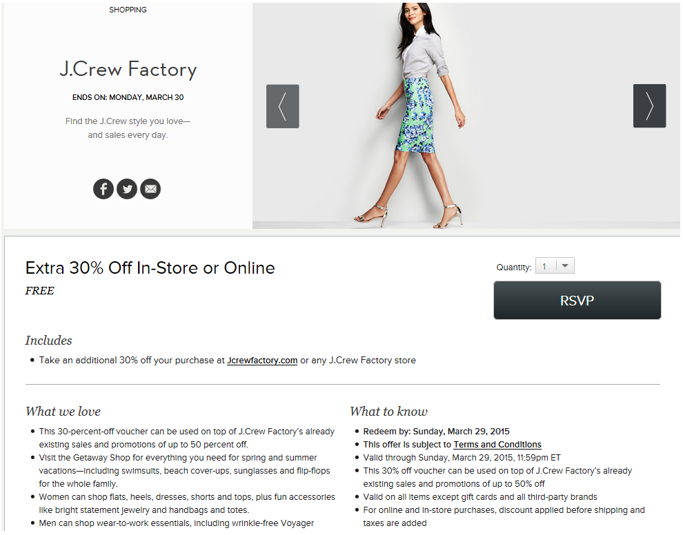 photograph regarding J Crew Factory Printable Coupons referred to as J team manufacturing facility coupon gilt / Promotions at walmart eyesight centre
