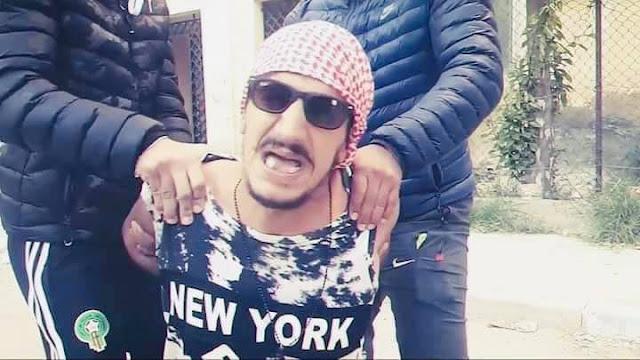 """أمن فاس يوقف مغني الراب المعروف بـ""""ولد الكرية"""" بتهمة العنف والتهديد بالسلاح الأبيض في حق 3 تلاميذ خلال شهر رمضان✍️👇👇👇"""