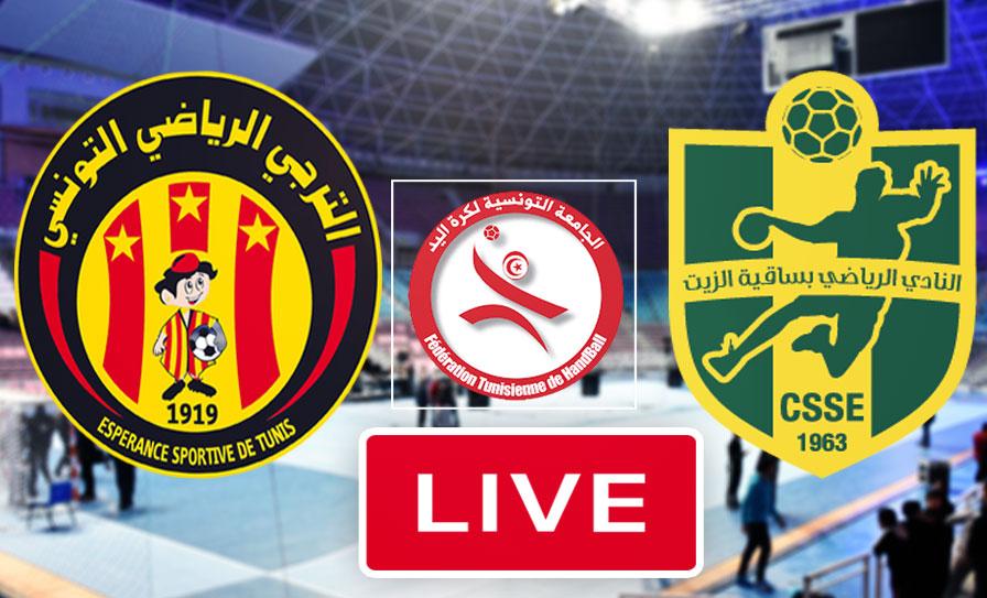 بث مباشر | مشاهدة مباراة الترجي الرياضي التونسي و نادي ساقية الزيت في نهائي بطولة كرة اليد - live streaming handball match tunisie