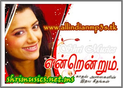 new tamil songs 2014 free download zip file
