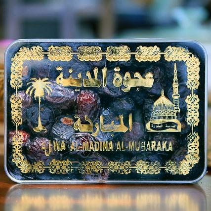 Kurma Ajwa Al Madina Al Mubaraka