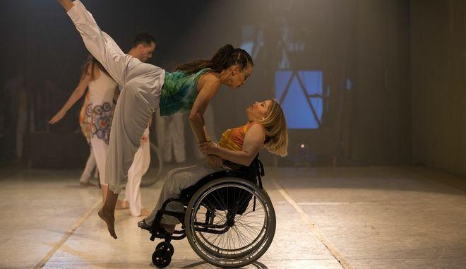 Ένα κατατοπιστικό κείμενο για όλα τα δικαιώματα των ατόμων με αναπηρία…