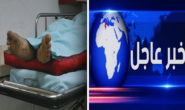 Affrontements dans la région de Ain Skhouna : un mort