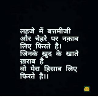 hindi suvichar wallpaper5