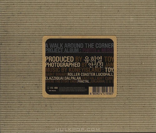 Various Artists – A Walk Around The Corner(Project Album: Photo+Music)