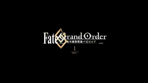 Fate/Grand Order: Zettai Majuu Sensen Babylonia BD Vol 1