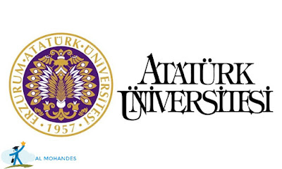 جامعة اتاتورك يوس عام 2021