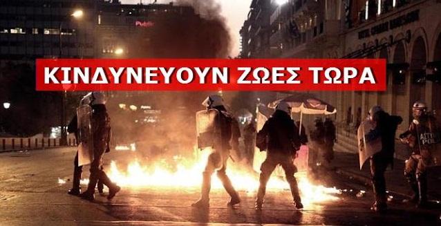 Τώρα ΑΓΡΙΕΣ μάχες στον Πειραία | Υπάρχουν ΗΔΗ τραυματίες!! ΔΕΙΤΕ βίντεο