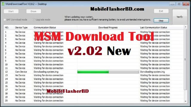 MSM Download Tool v2.02 And V5.0.15 Latest Version Cracked Patched Free For All