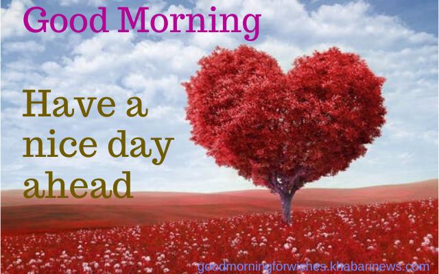 good morning msg for lover