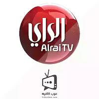 http://www.3rbcafee.com/2020/02/Alrai-TV-Live.html