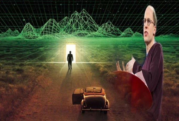 Is this universe not real | Are we living in computer simulation?