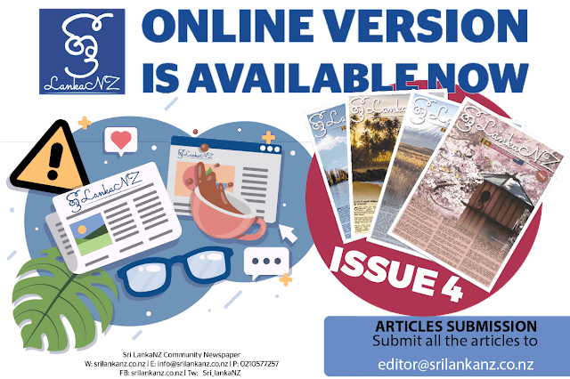 The SrilankaNZ Newspaper – The Issue 4 Online version is available Now…