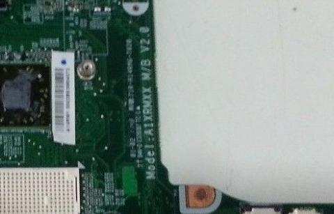 A1XRMXX MB V2.0 ADVAN M4-54232 Laptop Bios