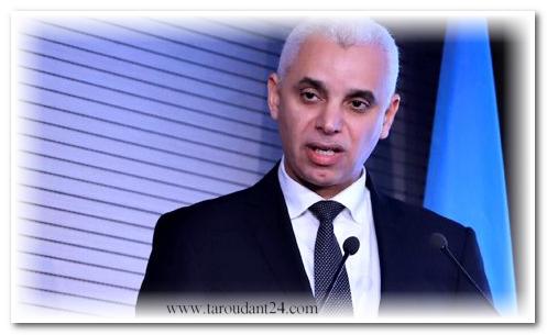 روتيني اليومي ديال بصح ..نطالب بتأهيل الصحة العمومية بالمغرب. فضيحة بآكادير01.09.2020