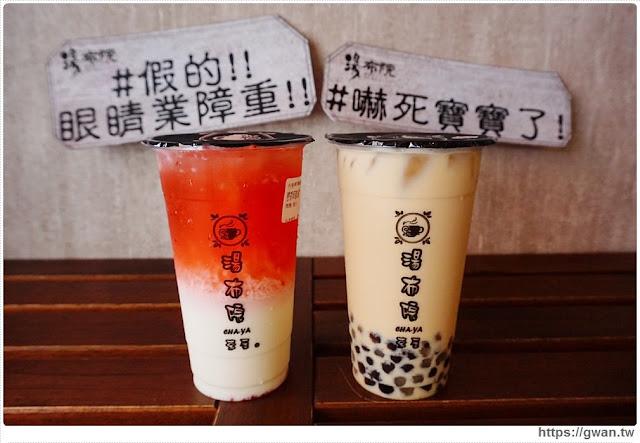 20170711132738 92 - 台中飲料攻略│24家台中珍珠奶茶系列飲料懶人包