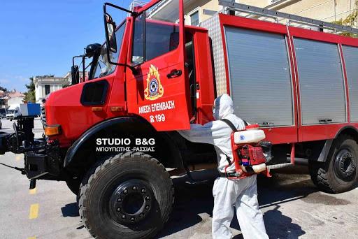 Η πυροσβεστική ευχαριστεί τον Δήμο Ερμιονίδας για τις απολυμάνσεις