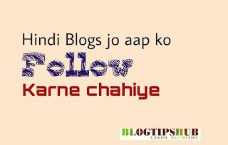 Best hindi blogs ki janarki