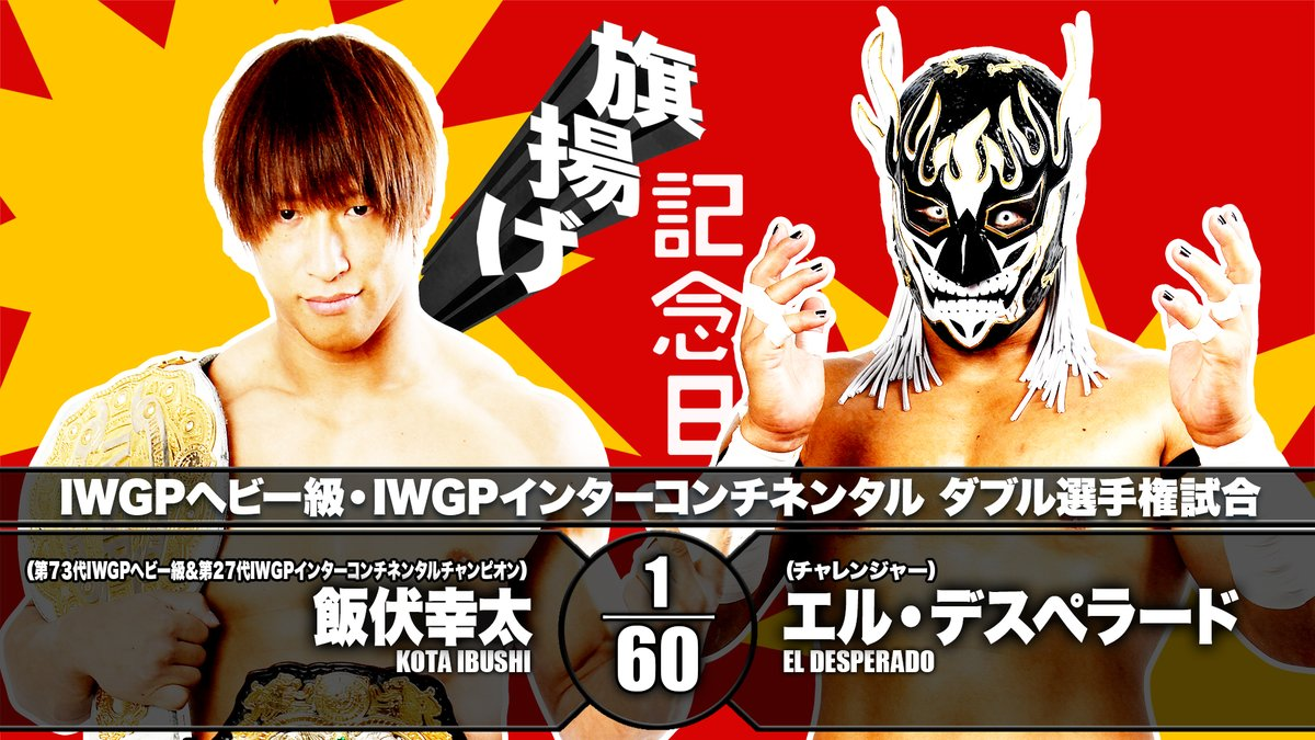 Cobertura: NJPW 49th Anniversary Show – No topo do mundo!