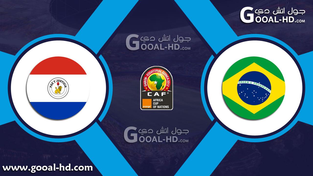 البرازيل وباراجواي بث مباشر