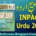 Urdu Inpage 2009 Download For PC