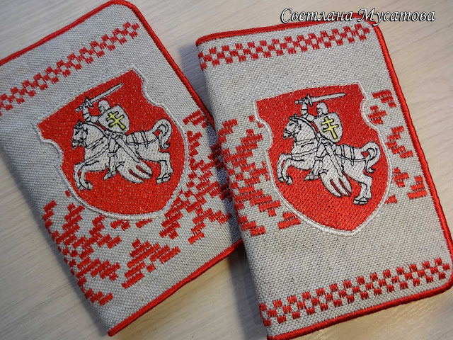 "славянский орнамент ""Ярило"" с гербом ""Погоня"" на обложке паспорта"