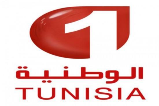 تردد قناة تونس الرياضية 2017 Tunisia Sport