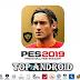 تحميل لعبة بيس PES 2019 للاندرويد من ميديا فاير | PES 2019 v3.3.1 اخر اصدار