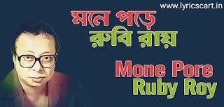 Mone Pore Ruby Roy (মনে পড়ে রুবি রায়) Lyrics in Bengali-R.D.Burman