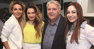 Ο Πασχάλης Τερζής με την κόρη του και την Αποστολία Ζώη και τη Μελίνα Ασλανίδου