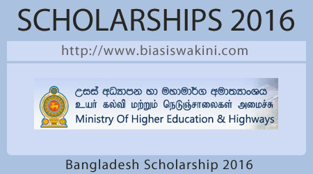 Bangladesh University Of Engineering and Technology Scholarship 2016